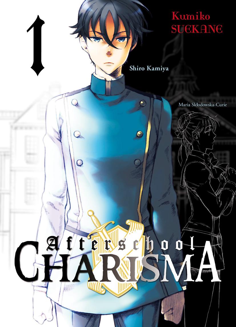 Afterschool-Charisma-tome-1-de-Kumiko-Suekane