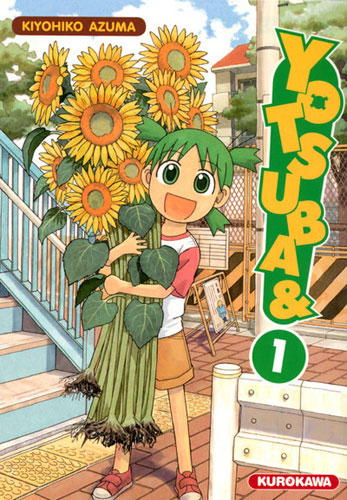yotsuba-tome-1