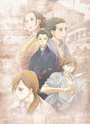 Showa-Genroku-Rakugo-Shinju-Visual