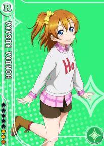 426px-Honoka_pure_r749
