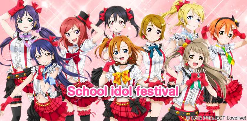 lovelive_kv_android