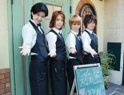 cafe-bs-prince-danso
