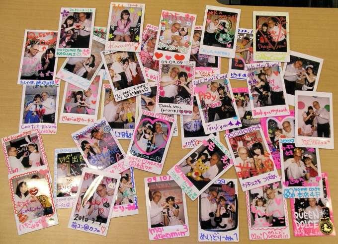 maid_photos
