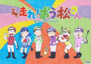 osomatsu-san_ouma_de_kobanashi_6448