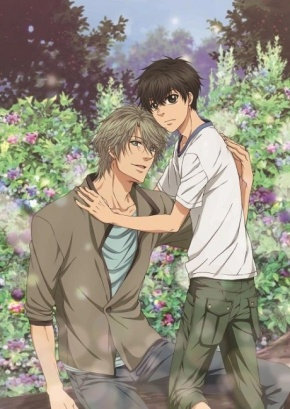 super_lovers_2_5597