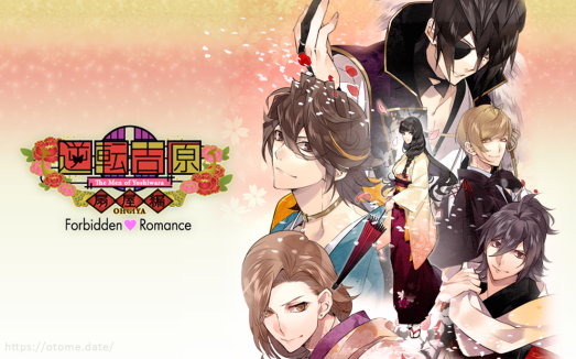 forbidden-romance-the-men-of-yoshiwara-ohgiya