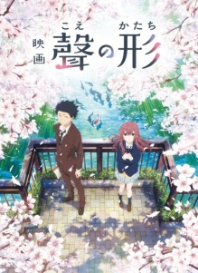 koe_no_katachi_4548