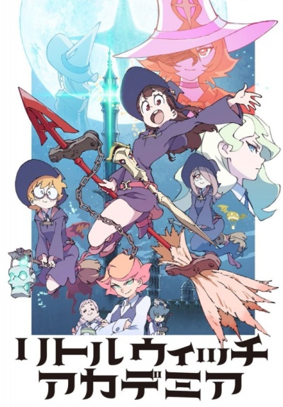 little_witch_academia_tv_5636