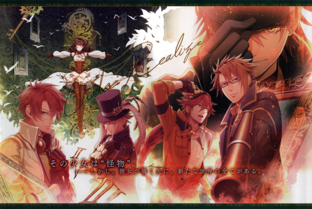Code-.Realize.-Sousei.no.Himegimi-.full