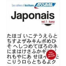 japonais-9782700506136_0
