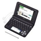 casio-ex-word-xd-u9850-japanese-english-electronic-dictionary_small
