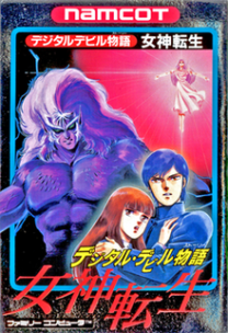220px-Digital_Devil_Story_Megami_Tensei